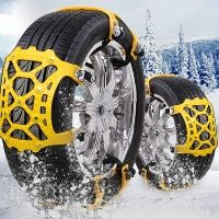 1 Review of the Top 5 Best Tire Chains to Equip Cars in Winter