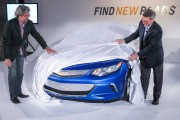 The 2016 Chevrolet Volt's face was revealed on Facebook.