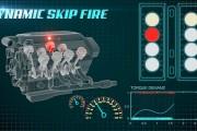 Dynamic Skip Fire