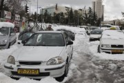 Cars Stuck in Snow outside Jerusalem