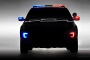 Ford Police Interceptor Teaser Image