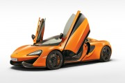 McLaren 570S sports car