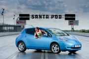 Nissan LEAF, Fastest Car in Reverse
