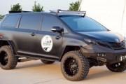 Toyota Ultimate Utility Vehicle (TUUV)