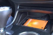 Chevy's 'Active Phone Cooling' Feature