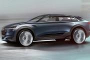 Audi's e-tron quattro electric SUV concept
