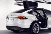Model X's Falcon Wing Doors