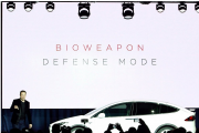 Tesla Model X Bioweapon Defense Mode