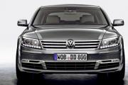 Volkswagen's Phaeton