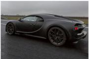 2017 Bugatti Chiron prototype