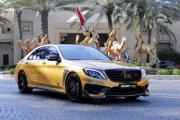 Brabus Mercedes-Benz AMG Rocket 900 Desert Gold