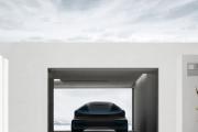Faraday Future Electric Car Concept