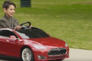 Radio Flyer's Tesla Model S For Kids