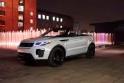 Range Rover Evoque Convertible - The Dawn Of A New Era In Luxury Convertible Drive