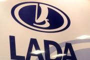 Lada corporate logo
