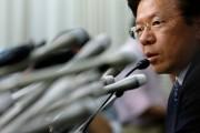 Mitsubishi Motors Apologizes Over Fuel Economy Test Misconduct