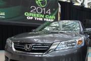 A Green Car of the Year award winning 2014 Honda Accord Hybrid