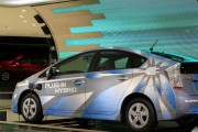 Toyota Motor Corporation's Prius plug-in hybrid concept car