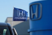 Honda Recalls Over 300,000 Vehicles Over Air Bag Issue