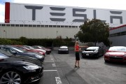 Telsa Motors Opens New 'Supercharger' Station In Fremont, California