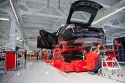 Tesla Production Facility