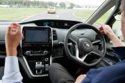 Nissan Autopilot