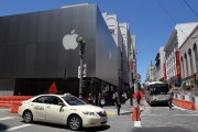 Apple Reports Quarterly Earnings