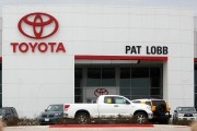 GM Loses Spot As World's Top Auto Maker, Tied With Toyota