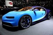 Bugatti Chiron In Geneva Motor Show 2016