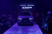 3D Fashion Presented By Lexus Show - Platform Fashio