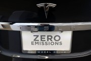 A Company Plates Tesla Model S was seen near Tesla's facility