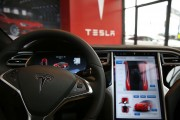 Tesla Autopilot Version 8.0 Revealed