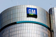 General Motors Workers To Receive $12,000 Profit Sharing Bonus Checks After Company Posted $12 Billion Profit For 2016