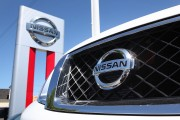 Nissan Reports Quarterly Profits Surpasses Estimates