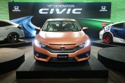 2017 Honda Civic Hatchback Official Debut Photo, Civic Type-R To Launch Next?