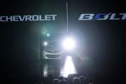 The new Chevy Bolt EV