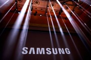 Samsung Manages To Pull Back