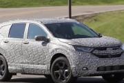 2018 Honda CRV Concept