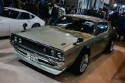 Vintage Nissan Skyline