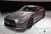 Nissan GT-R Track Edition Nismo