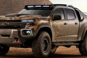 Chevrolet Colorado ZH2 Fuel Cell Vehicle