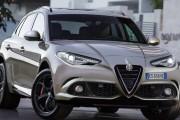 2017 Alfa Romeo Stelvio SUV