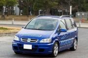 General Motors Hydrogen Car