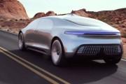 Mercedes F015 Self-Driving Electric Car