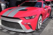 Ford Mustang Concept Car In SEMA