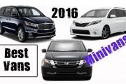 2017 Honda Odyssey Toyota Siennna Chrysler Pacifica minivans.