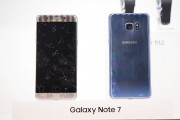 Samsung Galaxy Note 8 Release Date, Specs & Model Number Leaked?