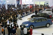 Auto Exhibition Held In Guangzhou