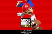 Super Mario Run Release Date Set On Dec 15