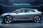FIRST LOOK: Jaguar I-PACE SUV Electric Concept